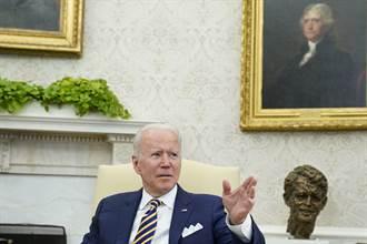 拜登會以色列總統 重申不許伊朗發展核武