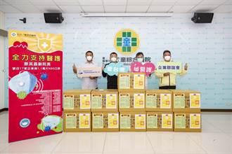 蔡其昌號召17企業 捐1.1萬片N95口罩挺醫護