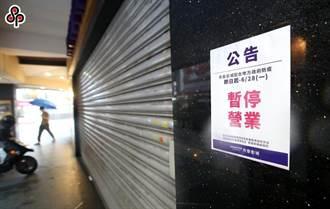 安心就業計畫升級 無薪假勞工至少額外月領3500元