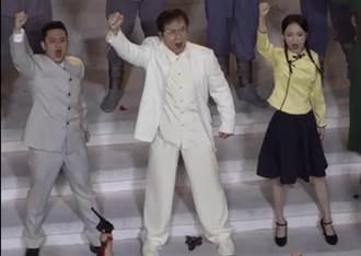 中共百年大型文藝演出 張韶涵登台與成龍合唱「保衛黃河」