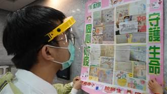 小學生做卡片感謝醫護 超撩金句暖哭一線防疫英雄