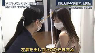 口罩妹打疫苗露香肩引暴動 正面照曝光網嚇:幻想破滅