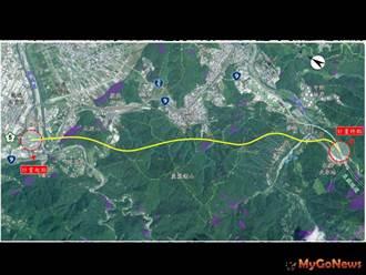 通過「國5銜接蘇花公路改善計畫」可行性評估報告