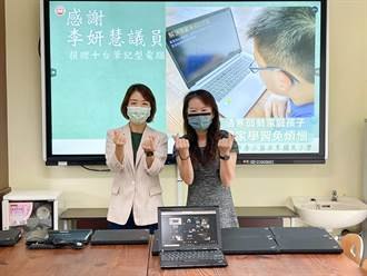 市議員發起愛心筆電助學計畫 支援弱勢學子暑假學習