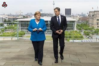 陸國關學者:歐美共同對華三心二意 這條路註定走得艱難