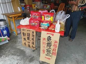 台南暖心人士發起泡麵捐贈 助疫情下無法溫飽的甘苦人