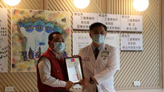 亞東醫院三重集檢所任務完成 侯友宜見證點交歸還