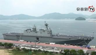 韓國馬羅島直升機航艦服役 比獨島號更強
