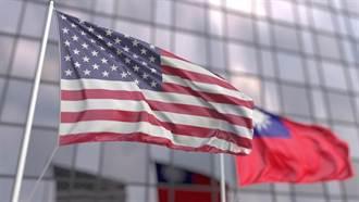 羅慶生快評》反而讓美國看輕台灣