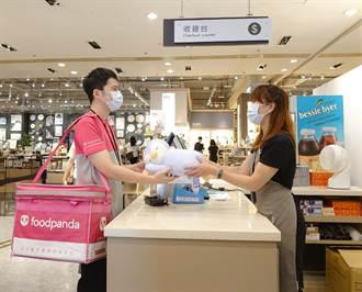 職場》一對一諮詢提供「宅」消費 零售通路偕foodpanda直送到家