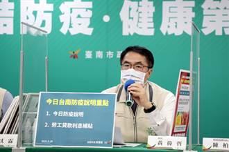 台南勞工紓困加碼貸款增2千名 保單借款利息全台最低