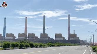 若AQI大於150 環保署預告「燃煤電力機組減排1成」