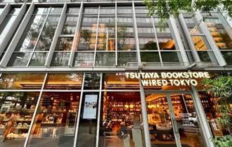 蔦屋松山站前店7月中熄燈 新店鋪參考日本澀谷店 最快9月開幕