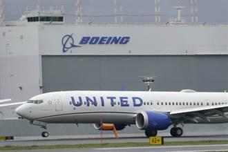 看好疫情後旅遊業復甦 聯合航空將採購270架飛機