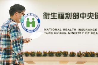 明年健保給付成長上限4.4% 11年新低