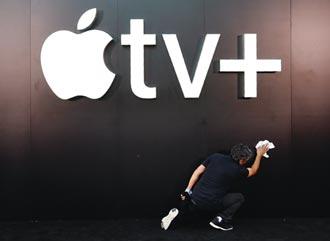 免費優惠將屆 Apple TV+受考驗