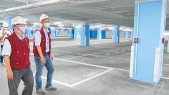 新北三重2校停車場完工 添790汽機車位