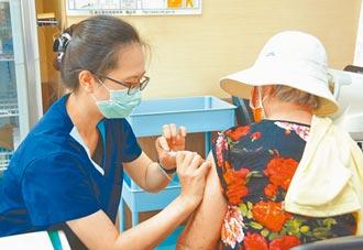 缺疫苗就是不仁不義
