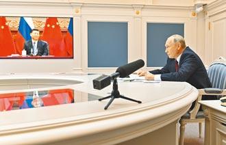 習普視訊會晤 延長友好合作條約