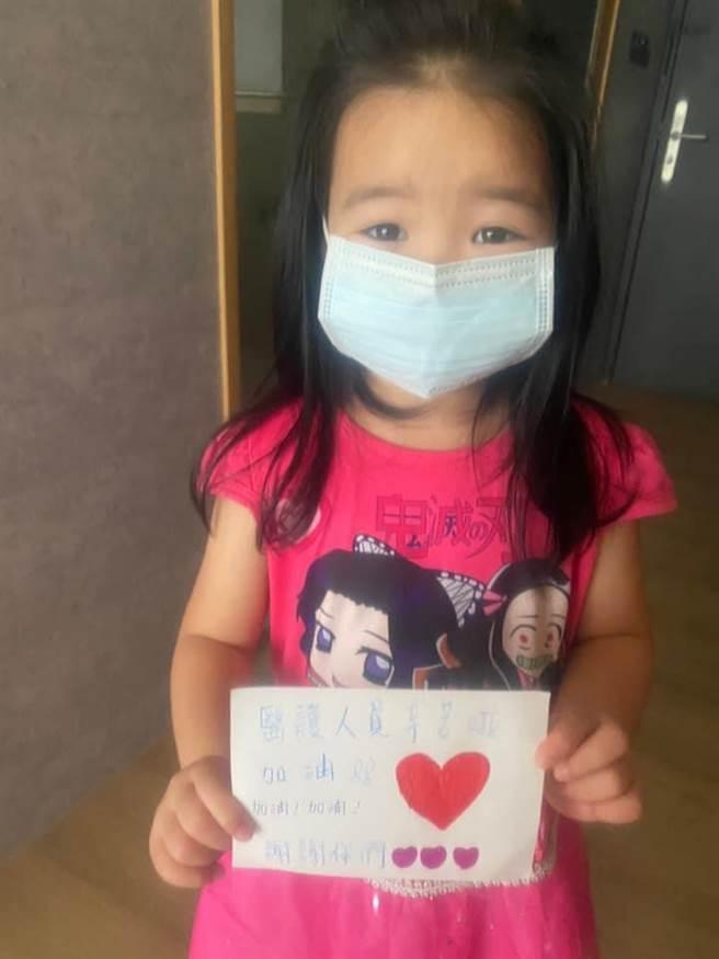 3歲小妹妹送醫護人員打氣卡片。(亞東醫院提供)