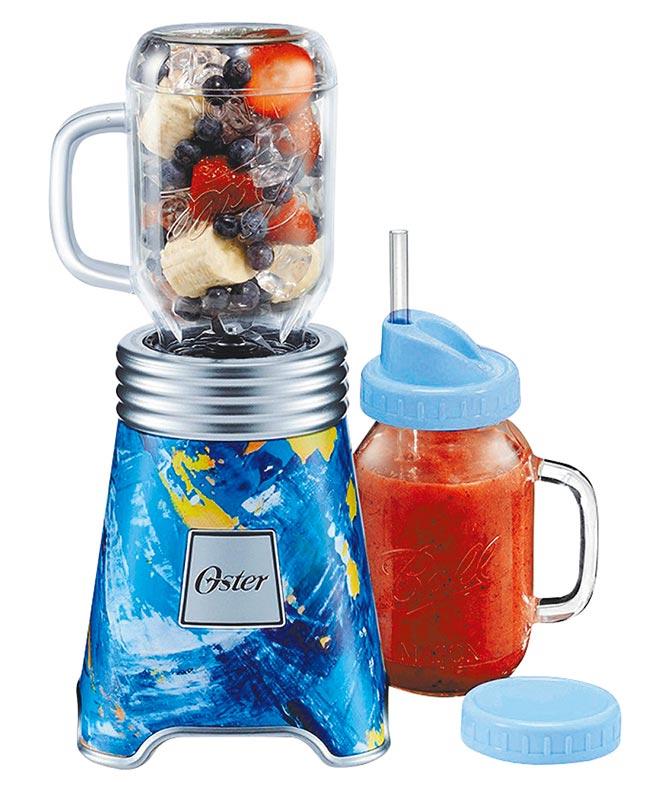 SOGO忠孝館「Hengstyle恆隆行Oster Ball Mason Jar隨鮮瓶果汁機」,原價1780元、特價1480元,限量30台。(SOGO提供)