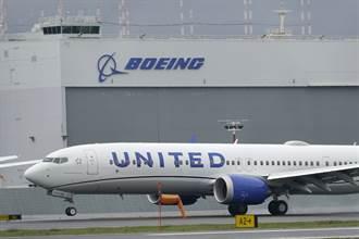 美國聯航大手筆下訂270架飛機 預告航空業復甦