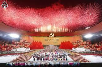 中共中央組織部統計 共產黨黨員總數為9514.8萬人