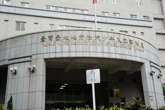 國小生控同學踢椅子霸凌導致焦慮  求精神賠償7萬敗訴