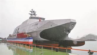 首艘塔江艦提前於8月成軍 擔任台海戰備任務
