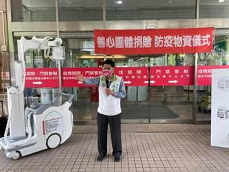 民代捐「電動式數位移動型X光機」給新冠專責醫院 捐贈金額破千萬