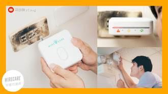 插入就感知 WIRECARE 宅電防護員 最速居家用電安全檢測 開箱體驗