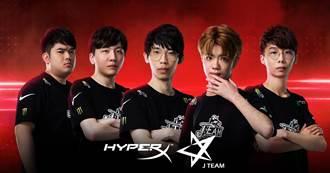 HyperX宣布成為職業電競戰隊J Team官方電競周邊贊助商