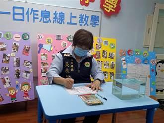 再展教學專長  羅東鎮長重拾教鞭幫孩子上課