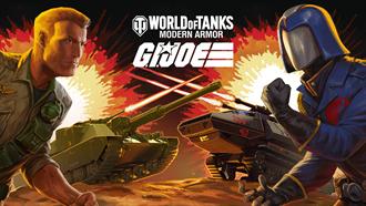 《G.I. JOE特種部隊》降臨《戰車世界》Xbox 、PlayStation戰場!