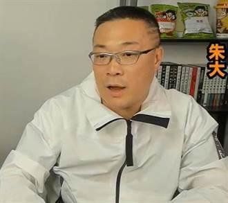 朱學恒送花籃竟被告妨害公務 羅智強預告「幹大事」