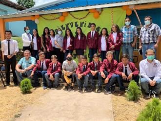 小農咖啡助翻轉 台糖資助宏都拉斯第2所中學近日啟用