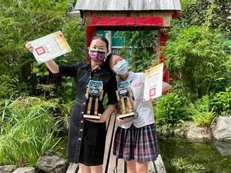 樹德家商師生雙獲教育部109學年度技藝教育績優獎
