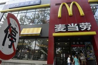 大陸麥當勞今年突破4千間 平均每17小時開一間
