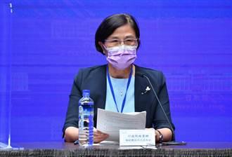 台美TIFA共識 楊珍妮:擴大半導體、疫苗生產代工等合作