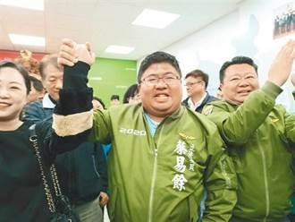 總統下令減肥否則「開除黨籍」 蔡易餘曝驚人成果