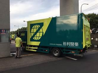 台灣自購第三批41萬莫德納疫苗抵台 送冷鏈倉儲存放
