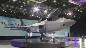 韓戰機研發商遭駭客入侵 新一代KF21戰機設計圖或已外洩