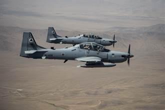 阿富汗空軍的未來 竟可能取決於這個軟體