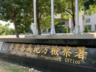 指商旅等地是檢疫所被法辦 檢察官認定訊息非假不起訴