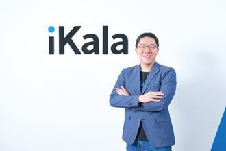 iKala執行長程世嘉談趨勢 軟體新創 下一個護國群山