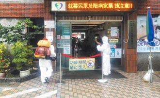枋寮果農妻也確診 疑在醫院感染
