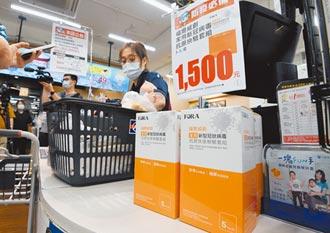 中華電、遠傳門市 本周開賣快篩試劑