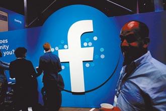 法官駁回壟斷訴訟 臉書股價大漲
