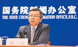 大陸央行副行長李波 接IMF副總裁