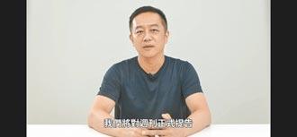 陳昭榮被控慣老闆 爆氣喊告抓藏鏡人